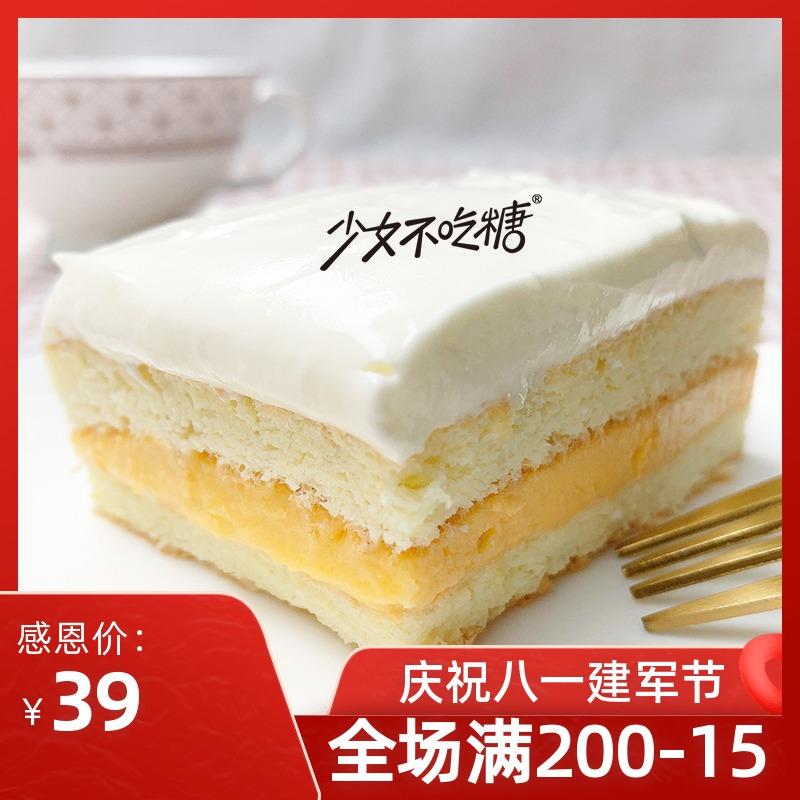 生酮蛋糕咸奶盖芝士酱无糖动物奶油食品低碳水零食饮食纯手工糕点