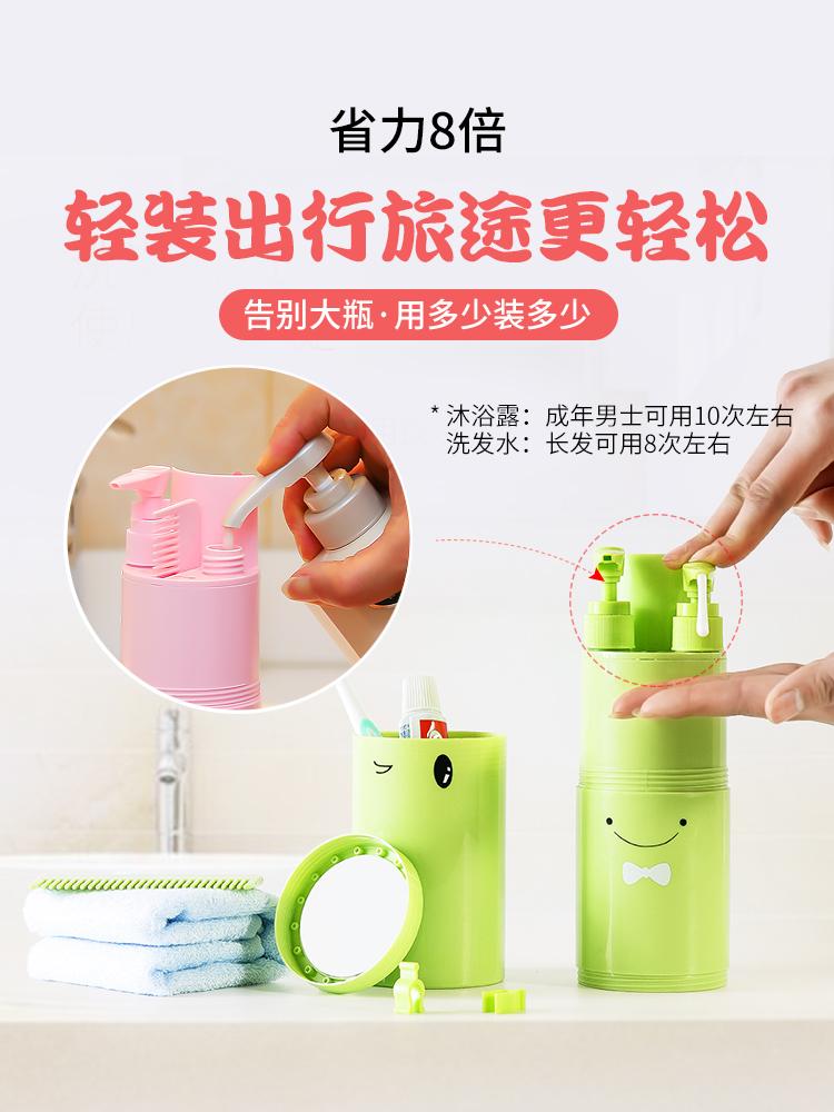 旅行洗漱杯创意旅游用品便携分装瓶套装洗发水牙刷洗漱出差神器女