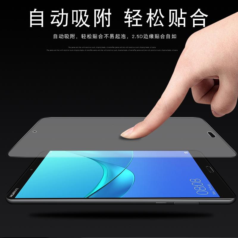 平板钢化膜华为M6 10.8寸M5 8.4寸M3青春版M2高清手机贴膜T1-701U