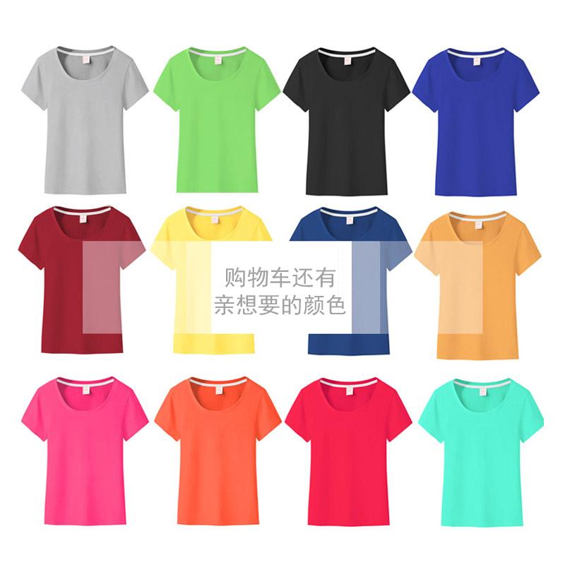 白色純棉t恤短袖女裝夏裝2019新款潮T恤緊身純色半袖體恤修身體桖