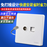 86 type switch socket network cable socket TV computer socket panel antenna casa wideband network cable socket