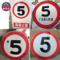 标识限高标志指路牌指示牌交通标志牌限速5公里交通指示牌限速牌