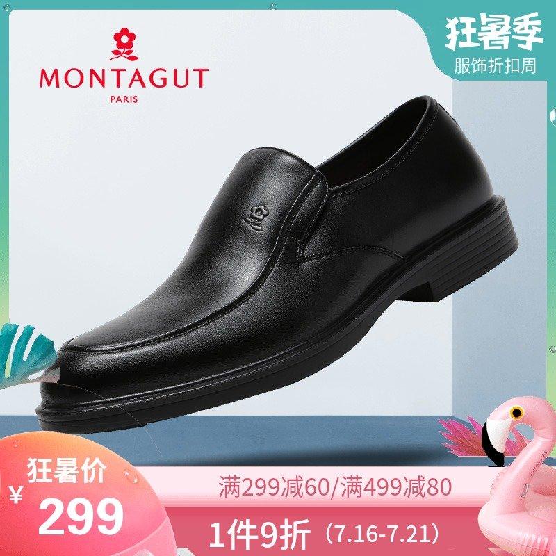 夢特嬌男鞋春季新款青年男士方頭皮鞋套腳商務正裝鞋子男6656