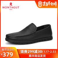 梦特娇男鞋2019秋冬男士简约皮鞋乐福鞋真皮日常休闲商务鞋7777AA (¥349(券后))