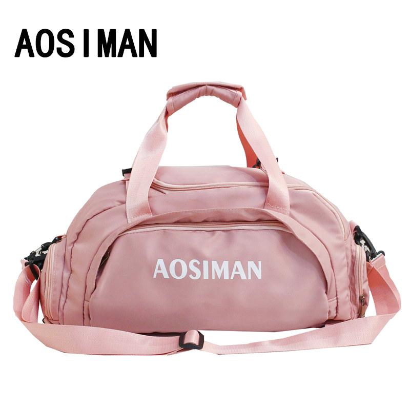 健身包干湿分离运动训练包旅行包女手提轻便短途旅游袋男 AOSIMAN