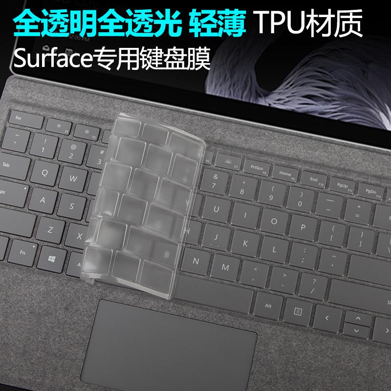 微軟new新surface pro 6筆記本鍵盤膜12.3英寸4平板電腦二合一3配件5保護book2全覆蓋laptop 2防塵套透明貼go