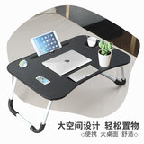 Bed desk foldable college student dormitory artifact bedroom bedroom sitting on the floor to store writing mini cute computer games small desk multifunctional table board lazy for learning