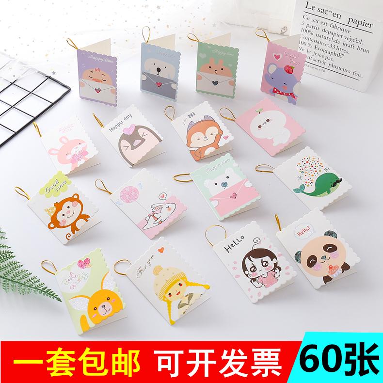 韩国创意可爱卡通儿童节礼物贺卡生日祝福迷你留言感谢手写小卡片