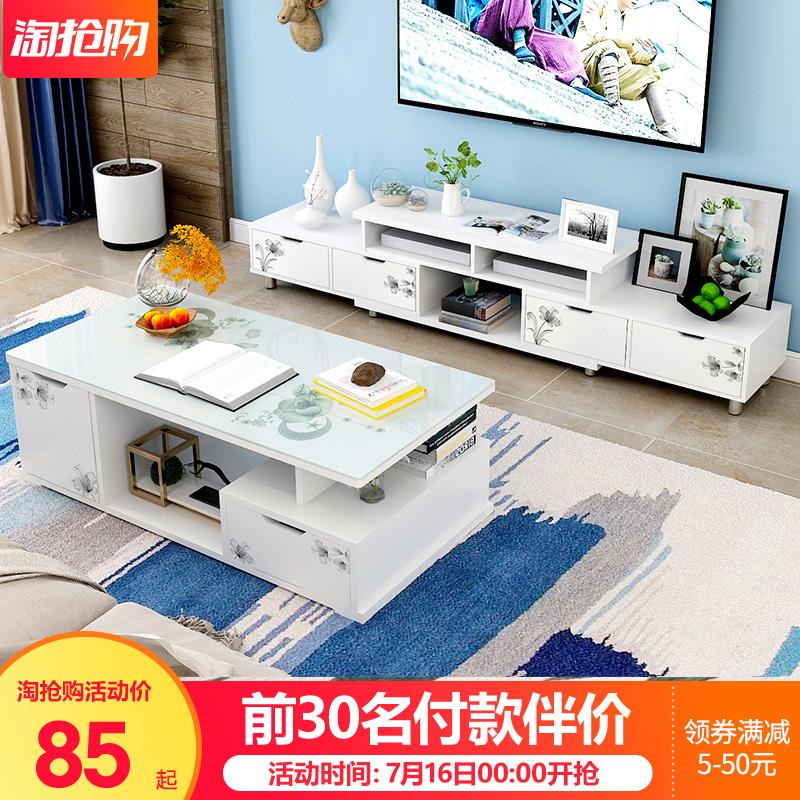 電視櫃茶几組合簡約現代小戶型鋼化玻璃客廳伸縮北歐簡易電視機櫃