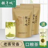 Endowed authentic Anji white tea 2019 new tea rain two green tea 250g bulk official flagship store official website