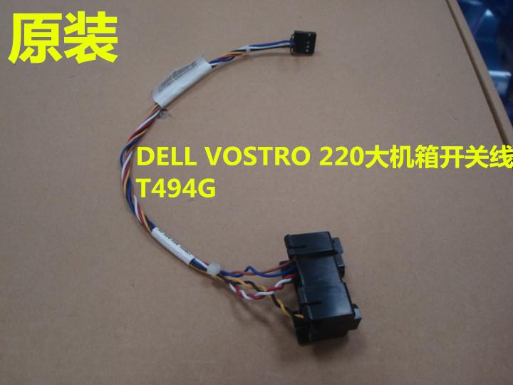 原裝戴爾 DELL VOSTRO 220 MT 大機箱 開關線 T494G