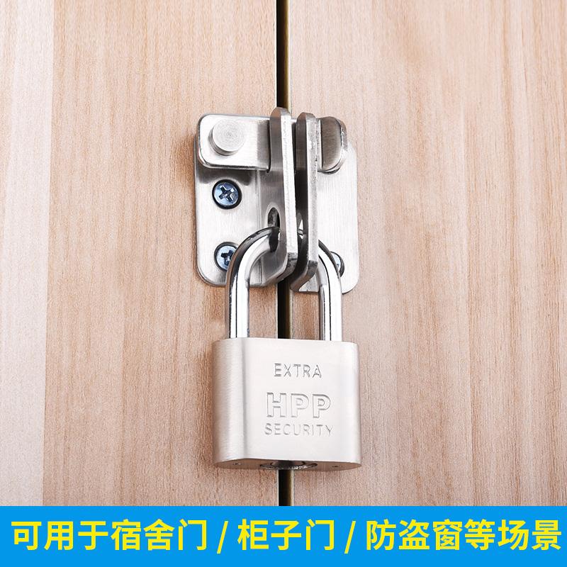 挂锁防盗大门家用锁具 小锁头宿舍仿不锈钢锁子 防水防锈通开锁头