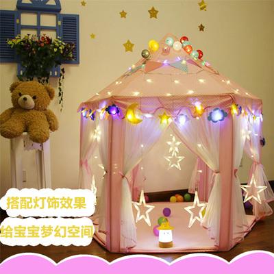 兒童帳篷過家家遊戲屋六角大公主房寶寶室內玩具透氣蚊帳粉色城堡