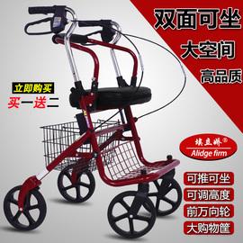 老人购物车手推可坐轻便折叠买菜老年人代步购物车四脚拐杖助行车