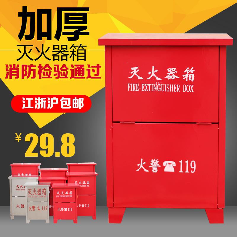 干粉灭火器箱子4kg2只装组合套餐 2/3/4/5/8kg家用不锈钢消防器材