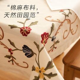 田园风棉麻布艺桌布美式乡村刺绣长方形台布茶几布现代简约餐桌布