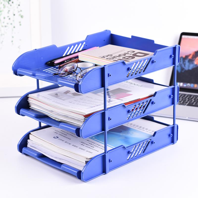 正彩三层加厚文件架资料框收纳盒书立架办公用品档案筐文件夹多层学生用桌面塑料书架简易桌上文件框资料架