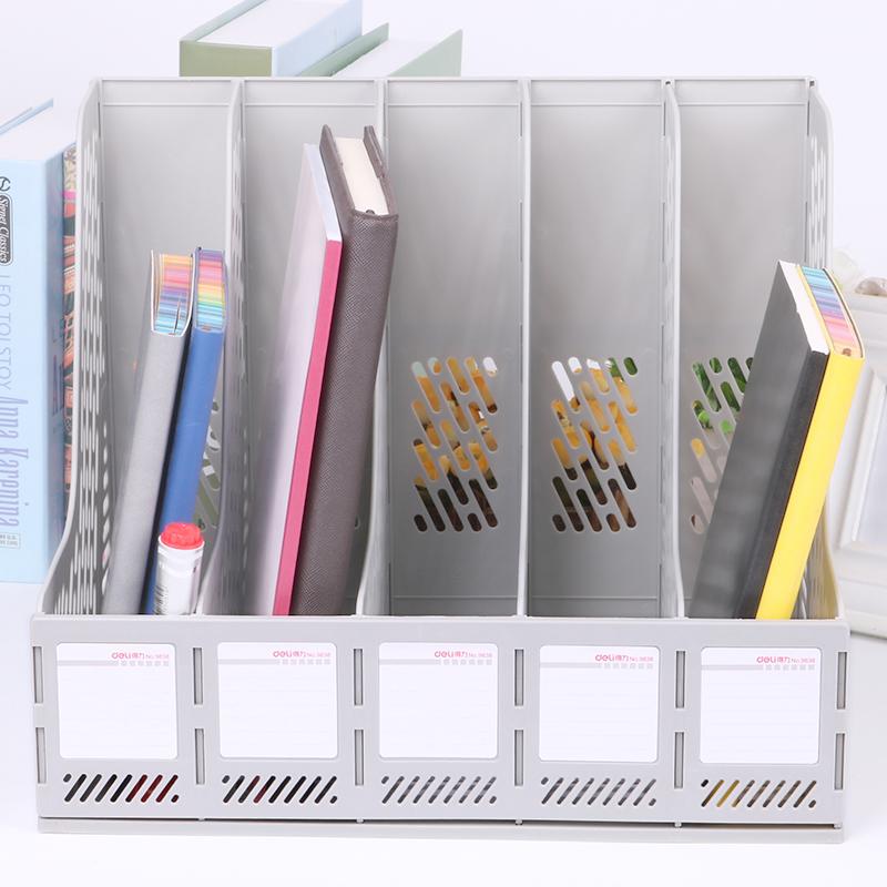 得力五联加厚文件架资料框收纳盒书立架办公用品档案筐文件夹子多层学生用桌面塑料书架简易桌上文件框资料架