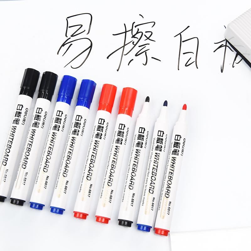得力10支白板笔可擦儿童无毒彩色大容量水性记号笔黑板笔白板学生用笔粗头黑色演示画板笔水笔批发