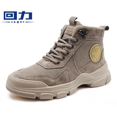 厚底短靴粗跟年货节折扣