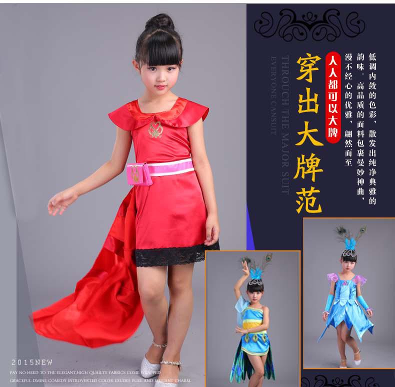 精灵梦叶罗丽仙子夜萝莉娃娃的衣服套装 儿童古装公主裙子 连衣裙