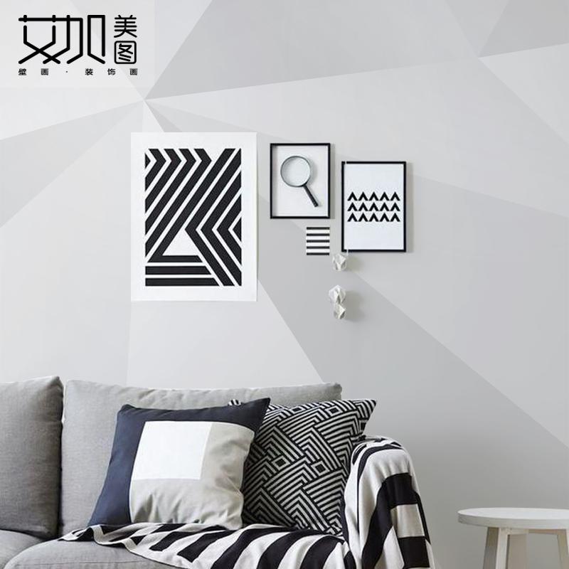 艾加美图简约现代个性几何壁画电视背景墙壁纸北欧风卧室客厅墙布