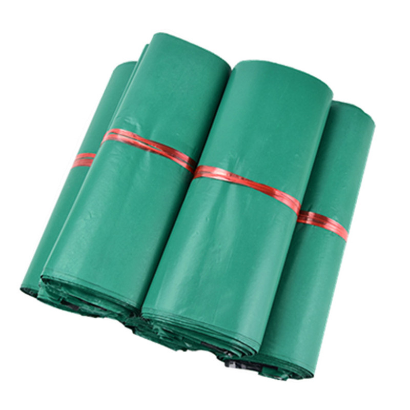 包邮快递袋快递袋子定做加厚小号中号大号防水包装袋物流打包袋