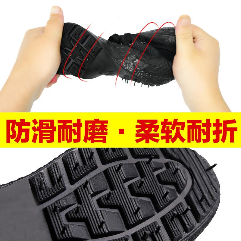 解放鞋男军鞋女工地耐磨劳动胶鞋07作训鞋军训迷彩鞋劳保棉鞋加绒