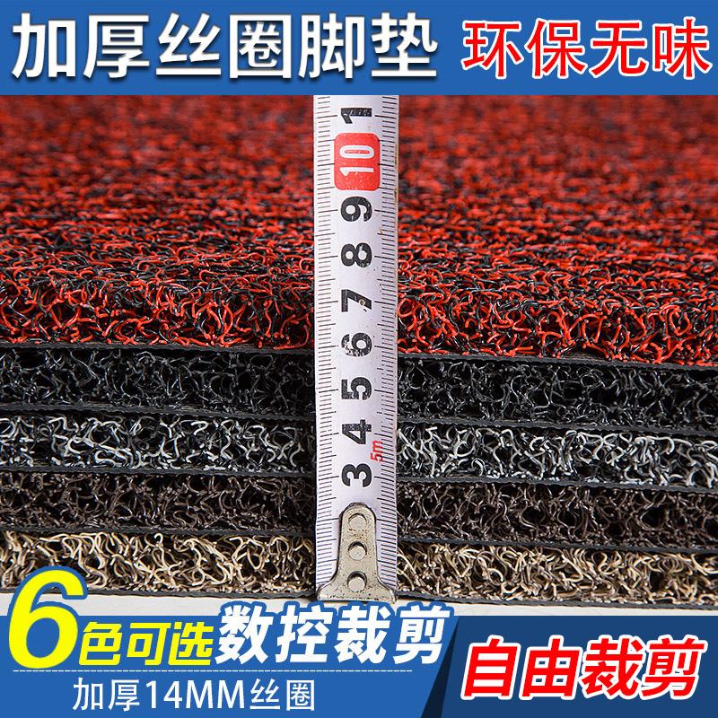 汽车丝圈脚垫通用易清洗可自剪裁剪单个主副驾驶车脚垫子防水耐脏