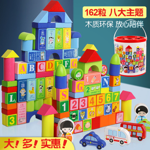 幼儿童积木益智力玩具女孩男孩宝宝1-2岁3-6多功能木头桌拼装早教