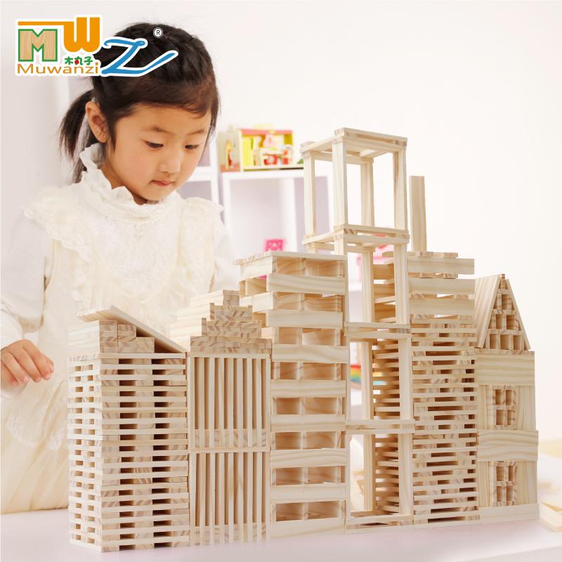 木丸子创意搭搭乐层层叠叠高积木儿童益智力玩具拼装堆塔积木