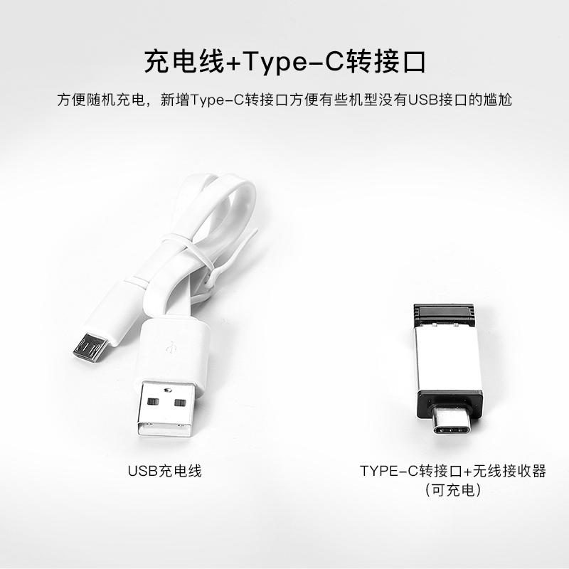 宏碁acer无线鼠标苹果ASUS华硕华为微软笔记本蓝牙4.0可充电式电脑静音光电滑鼠男女生可爱电脑办公游戏无限