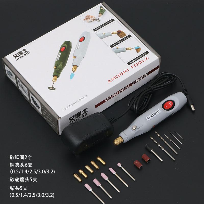 迷你电磨机手工具电动抛光打磨机家用微型雕刻刀笔小电钻玉石美甲