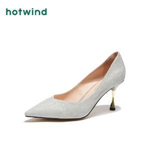 热风2019年秋季新款潮流时尚女士细跟单鞋尖头高跟鞋婚鞋H04W9701