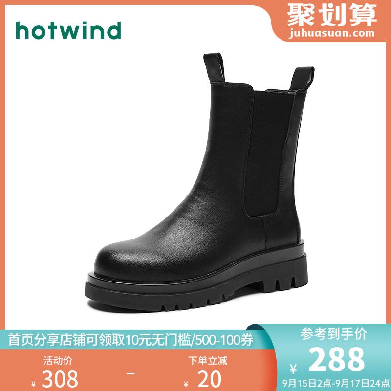 秋冬新款女时尚切尔西靴厚底增高马丁靴英伦烟筒靴 2020 热风机车靴