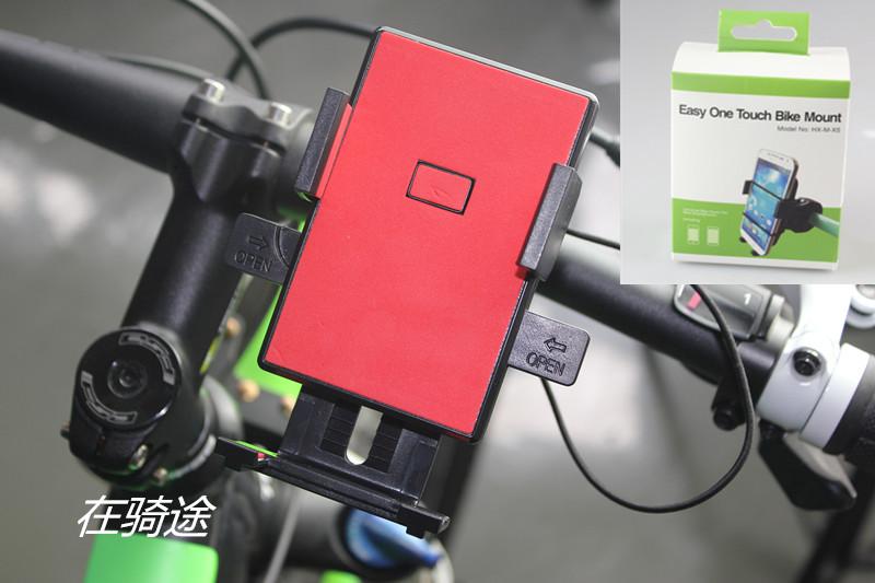 公路山地車通用固定導航支架單車配件騎行裝備 自行車手機架 牢固