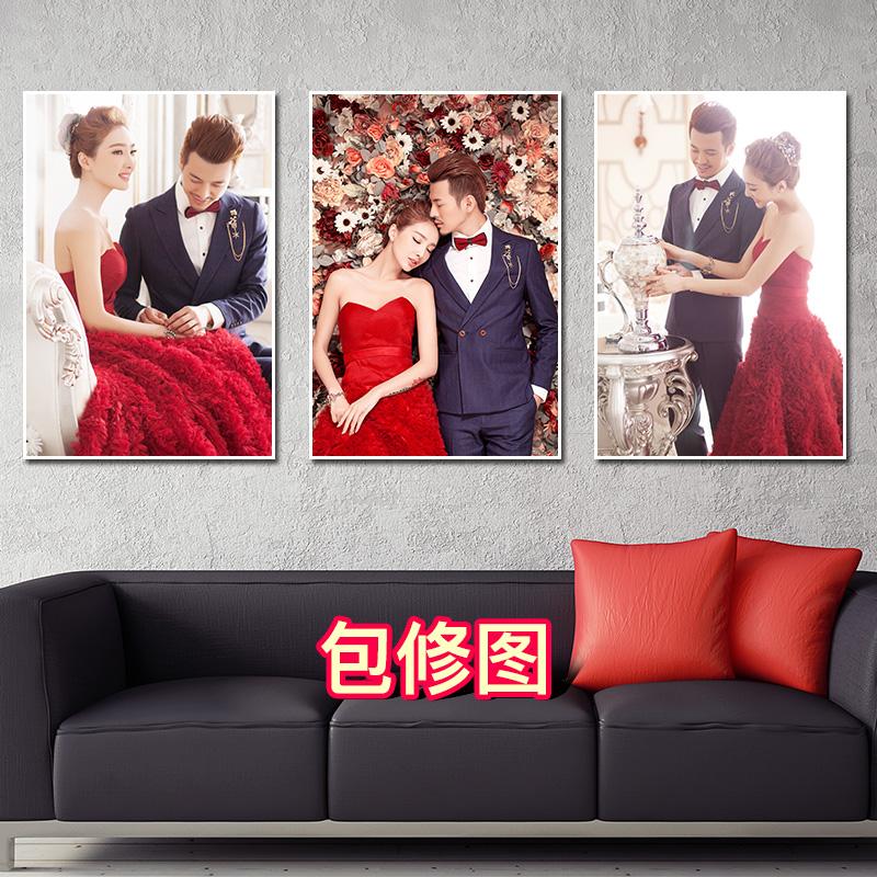 16-48寸拉米娜版画水晶相框婚纱照挂墙放大照片定制相片摆台制作