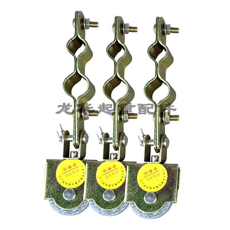 起重机电动葫芦电缆吊线滑轮 优质长夹钢轮  行车电缆微型小滑车