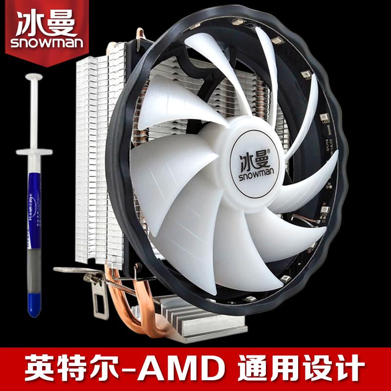 冰曼 铜管英特尔CPU散热器AMD1150静音1151台式机电脑cpu风扇1155