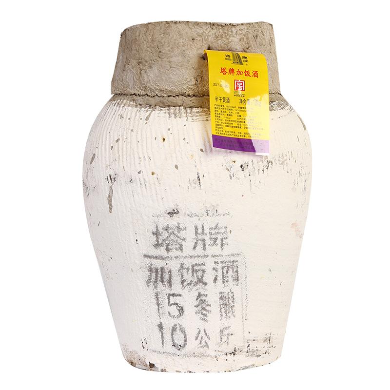 20 斤坛装手工冬酿半干型陈酿花雕酒老酒 塔牌绍兴黄酒陈年加饭酒
