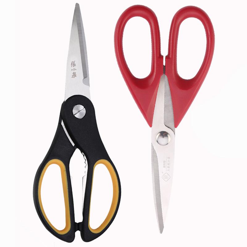 剪刀 张小泉剪刀 厨房剪刀多功能剪不锈钢家用裁缝剪刀剪纸专用剪