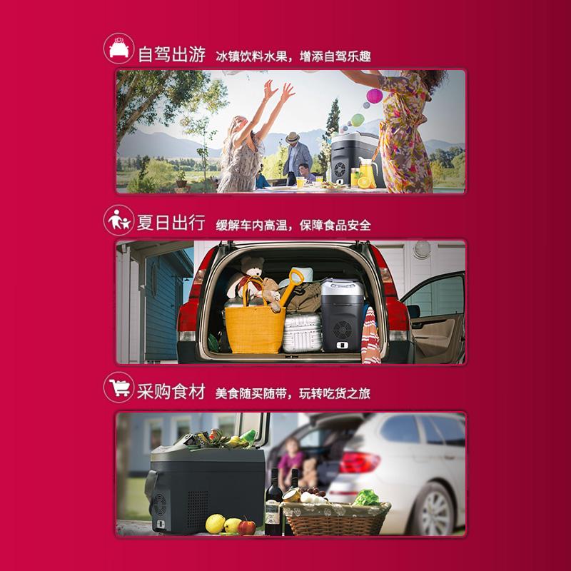 英得尔车载冰箱经典款H18APP压缩机制冷车家两用冷藏冷冻汽车冰箱