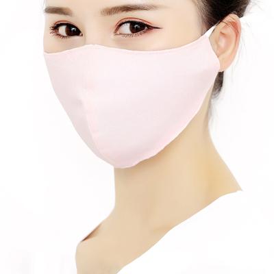 防晒口罩防尘透气夏天女男纯棉黑色夏季防紫外线可清洗易呼吸薄款