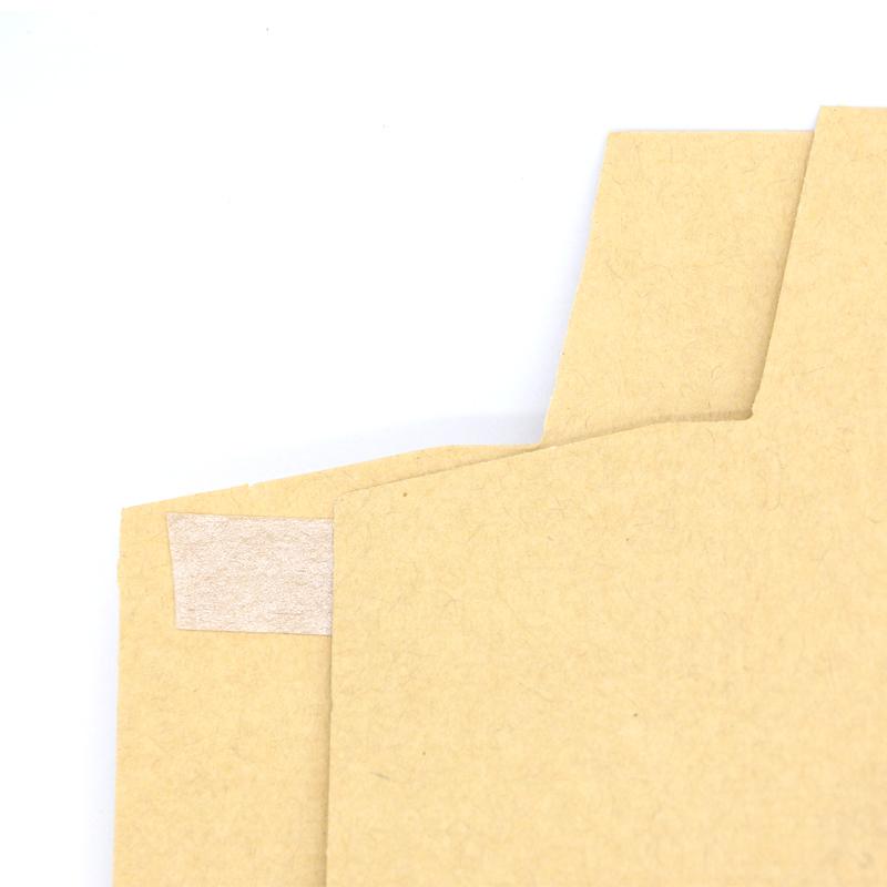 牛皮纸自粘包书皮A4 16K18K22K32K包书纸书套1-2 3-6年级整套包邮