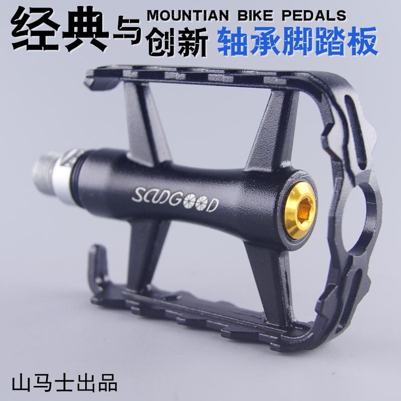 單車鋁合金一體軸承腳踏板防滑培林山地自行車腳蹬摺疊車通用踏板
