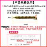 High-strength cross countersunk head self-tapping screws drywall screws and hard flat head wood screws fiberboard nails m3.5m4m5