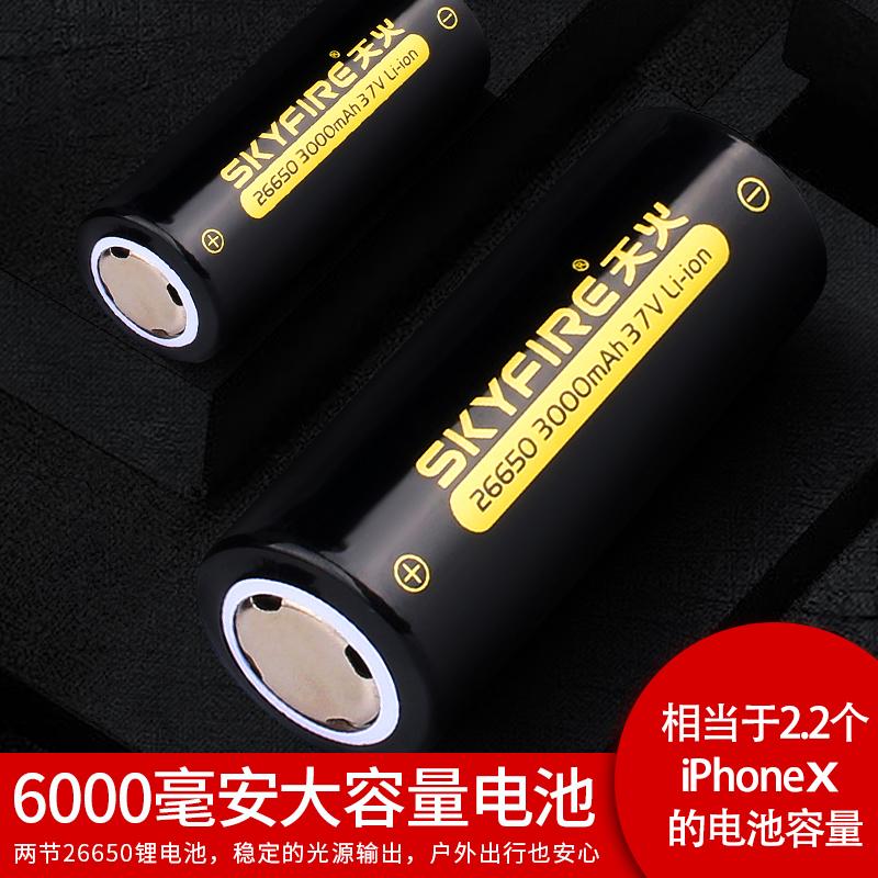 26650 打猎特种兵 1000w 多功能氙气灯 5000 强光手电筒可充电超亮 P70