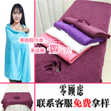 Beauty bed towel beauty salon special bed bed towel beauty shop supplies with holes custom sheet beauty big bath towel