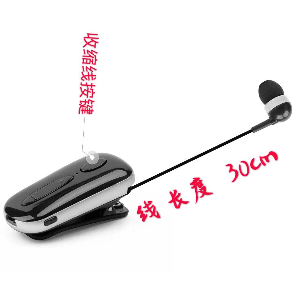 K36伸缩拉线领夹式蓝牙耳机商务通用单入耳无线运动代驾