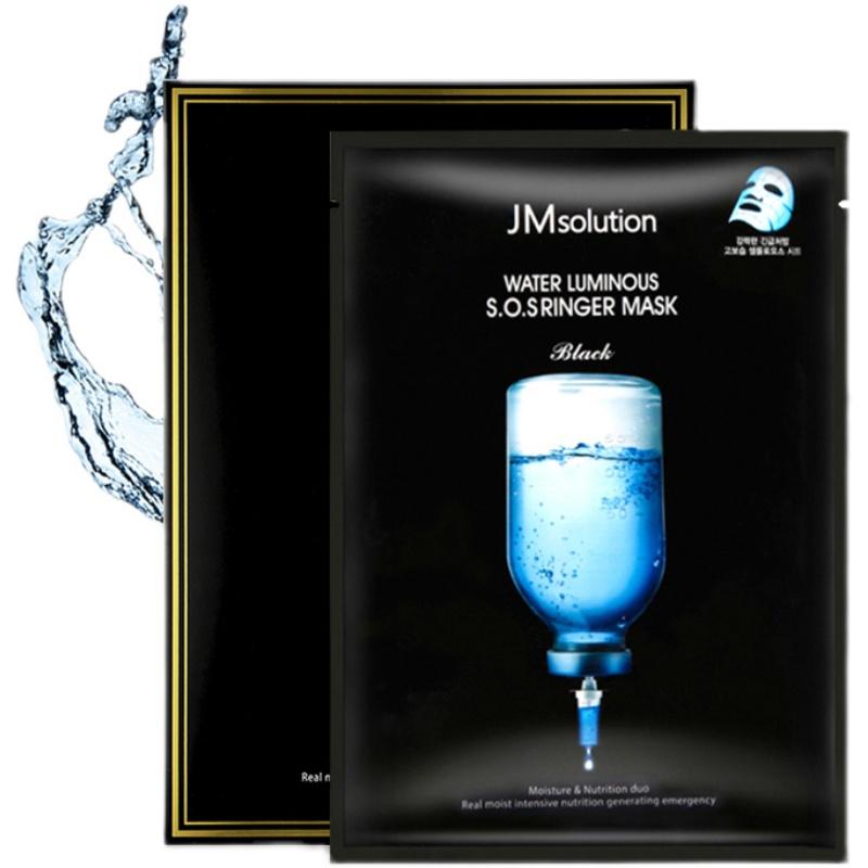 肌司研水滋养补水面膜 6022JMsolution